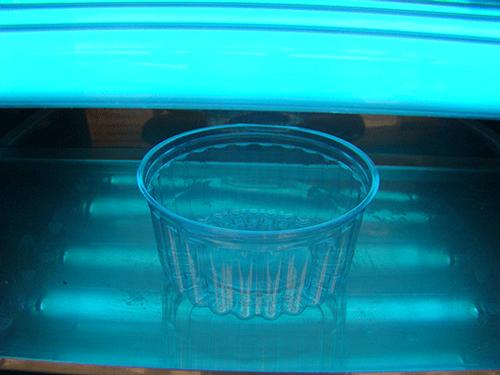 Envase-UV-C-500